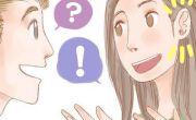 7 thủ thuật tâm lý mạnh mẽ giúp bạn tạo ảnh hưởng đến người khác